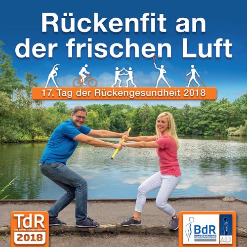 Veranstaltung | Tag der Rückengesundheit 2018 – Anmeldung noch möglich!